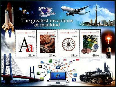 KYRGYZSTAN Sc.# 410 Great Invention Stamp S/S