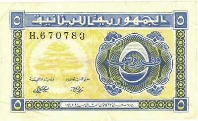 Lebanon 5 Piastres Currency Banknote 1948 XF