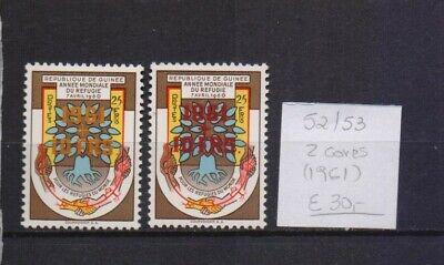 ! Republic of Guinea 1961.  Stamp. YT#52/53. €30.00!