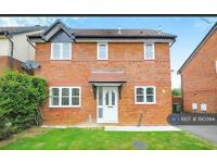3 bedroom house in Lingfield Close, Wiltshire, SN14 (3 bed)