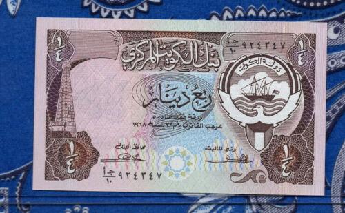 Kuwait Banknote 1/4 Dinar 1968 (1980) P 11a UNC Sign. 2 AJ/10 924347