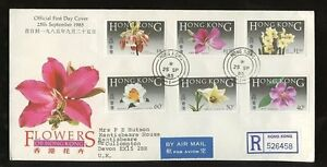 HONG-KONG-1985-FLOWERS-REGIST-ILLUSTRATED-FIRST-DAY-COVER