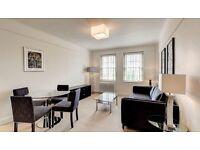 2 bedroom flat in Pelham Court, 145 Fulham Road, South Kensington