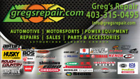 POWERSPORTS PARTS AND REPAIR