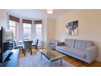 Stunning 1 bedroom, newly furnished and onsite building manager in Hamlet Gardens London