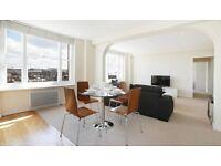2 bedroom flat in Hill Street, Mayfair, London W1J
