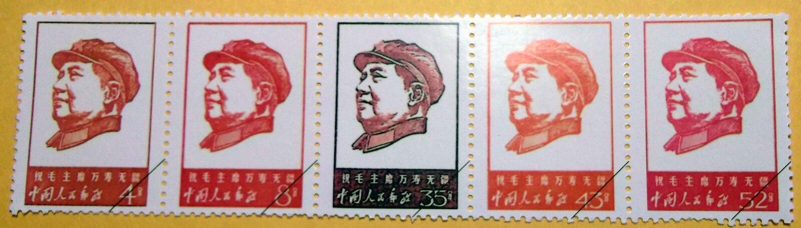 My Personal Stamps Collection
