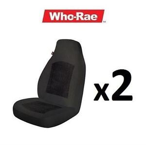WHO-RAE UNIVERSAL SEAT COVERS GRAY, TAN, OR ZEBRA