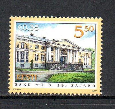 ESTONIA MNH 2009 SG607 SAKU HALL