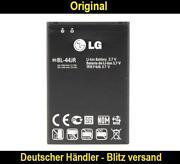 LG Prada 3.0 AKKU