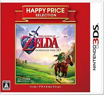 Nintendo 3DS Happy Price Selection The Legend of Zelda Ocarina of Time 3D New (Legend Of Zelda Ocarina Of Time 3ds Price)