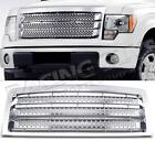 Ford F150 Parts