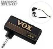 Guitar Headphone Amp