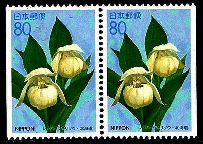 JAPÓN 1995 2194a FLOR HOKKAIDO 2v.