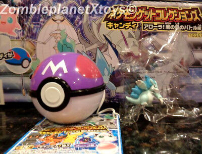 POKEMON Sun Moon GET COLLECTIONS  Alola SANDSLASH Figure Toy NINTENDO in BALL