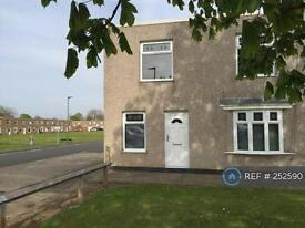 4 bedroom house in Silverdale Place, Newton Aycliffe, DL5 (4 bed)