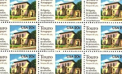 1982 - TOURO SYNAGOGUE - #2017 Full Mint -MNH- Sheet of 50 Postage Stamps