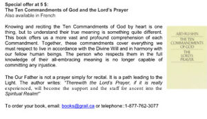 The Ten Commandment and  the  Lord's Prayer