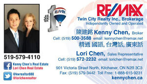East plus West service in real estate Kitchener / Waterloo Kitchener Area image 1
