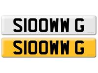 Private Registration Number Plate