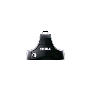 Thule 480R with locks - $230 FIRM