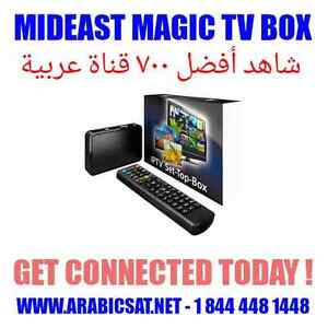 MidEast Magic Tv Box with On Demand Pack