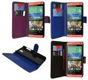 HTC Desire Phone Cover