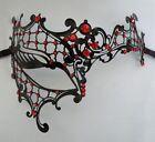 Adult Unisex Metal Costume Masks