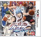 2014 Basketball Video Games