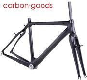 Carbon Cyclocross Frame