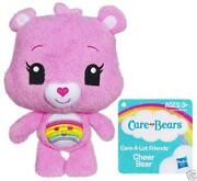 Care Bear Plush