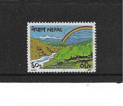 1992 Nepal - Environmental Protection - Single Stamp - Used.