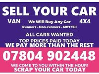 ☎️CASH TODAY CAR VAN WE PAY MORE BUY YOUR SELL MY SCRAP