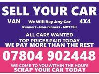 🇬🇧 Ó78Ò4002448 best cash any car van bike we your sell my for cash Iii