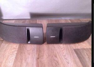 Brand New Bose 161 Speaker