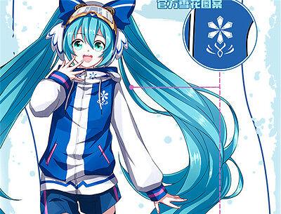 Vocaloid Hatsune Miku Snow Miku Cosplay Costume Blue White Hoodie - Snow White T Shirt Kostüm