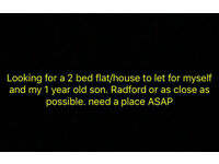 2 bed property WANTED