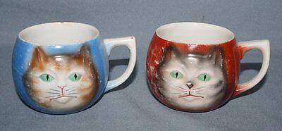 2 antike Katzentassen erhabenes Katzengesicht 3D Relief um 1900 ALT Katze Tasse