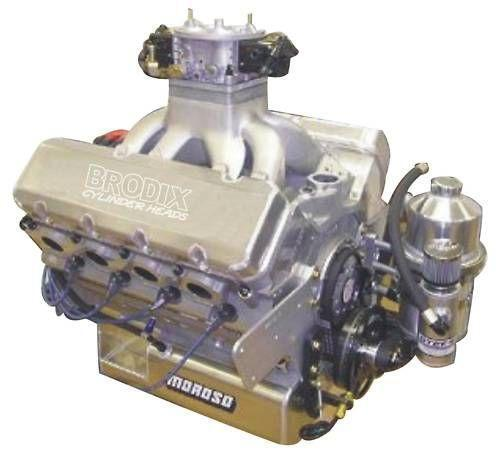 632 Engine