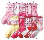 Kids White Socks