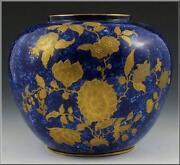 Royal Crown Derby Vase