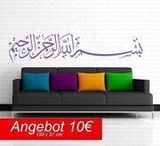 Arabische Aufkleber