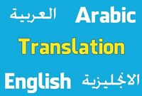 An interepter( arabic to english) available