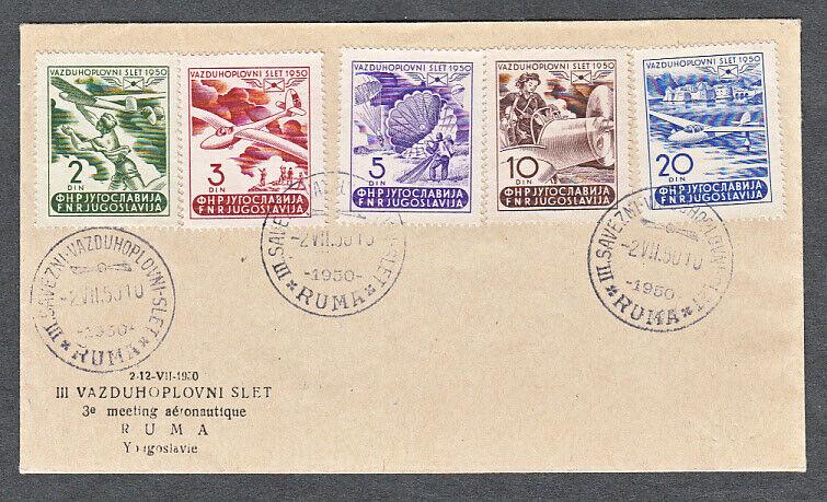 YUGOSLAVIA 295-99 FIRST DAY COVER FOR 3RD AVIATION MEET RUMA SERBIA 1950 - $29.95