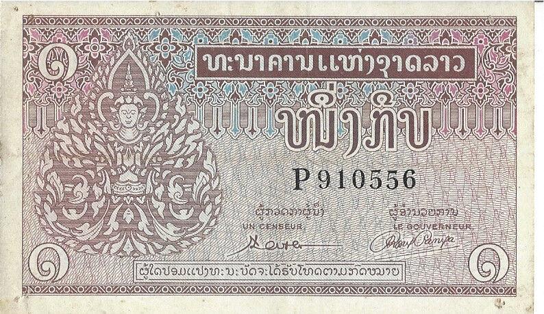 Laos - 1962  Banque Nationale Du Laos 1 KIP banknote