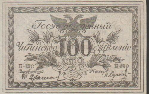 Russia-East Siberia-Chita,100 Rubles Banknote,1920,Uncirculated Cond,Pick#S-1187