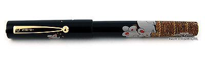 Namiki Yukari Zodiac Rat Maki-e Fountain Pen - First Edition