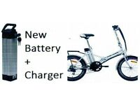 Cyclamatic Folding Electric Bike Battery 24V 11ah Li-iorn + Free Charger