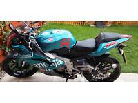 APRILIA RS125 ( 2 STROKE ) LIMITED EDITION TALMACSI RACE REP GREAT CONDITION 2012