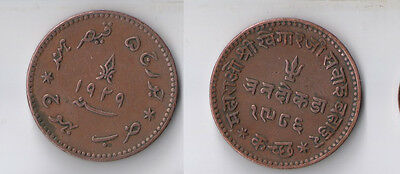 INDIA, Kutch kingdom 3 dokda  VS 1986 (AH 1929)  Khengarji III